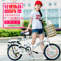 The new folding bike shock absorption adult children 16 20 inch 8 -- 16 years old male and female children Student women bicycle