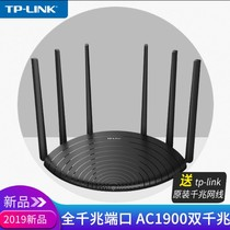 Router from the best shopping agent yoycart com