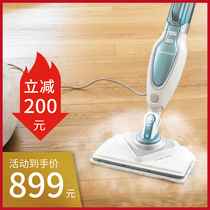 High-end American Baidu electric steam mop high-temperature multi-purpose wipe mop sterilization cleaning machine 1630