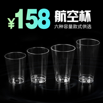 Trumpet flower 270 300 360 420 480ml disposable cup aviation Cup drinking fruit cup 500