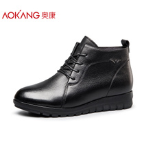 (store shipping) Winter shoes leather mother cotton shoes plus velvet warm anti-skid high help flat bottom comfortable ao kang womens shoes