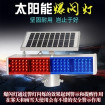 Solar double-sided long-row police light traffic flashing light intersection warning light traffic signal light road flashing light