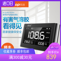 Le-controlled multi-function air detector PM2.5 CO2 PM10 temperature and humidity aerosol detection instrument P1000.