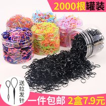 Tie hair headband rubber band hair band hair rope small fresh headdress Korean adult Sen female department disposable black