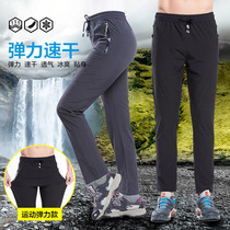 Quick-drying pants Mens summer thin outdoor climbing pants breathable sports storm pants womens large-size elastic loose pants.