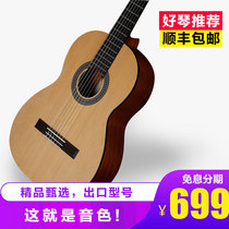 Classical guitar red cotton 39 inch 36 inch 34 inch C11 childrens acoustic guitar beginner male student female advanced C41