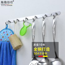 Free punch 304 stainless steel kitchen hook wire drawing wall bracket pot shovel storage rack rack row hook pendant
