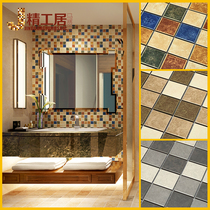 Antique ceramic mosaic tile TV background wall entrance kitchen bathroom balcony bathroom floor tiles