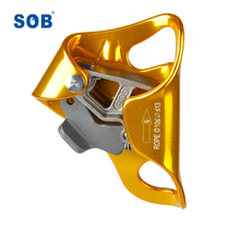 SOB outdoor climbing mountaineering aerial equipment chest riser climbing protector climbing rope