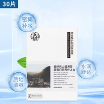 Boric acid rehydrated water membrane control oil pregnant gynecological students saviour moisturizing oil cleaning moisturizing over-sensitive muscles.