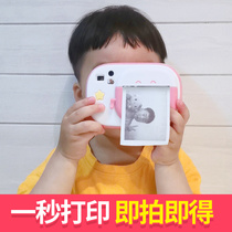 One second print]childrens camera Chick rainbow cartoon Polaroid can be photographed toys XJ birthday gift