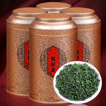 Buy 1 Get 3 Emperor new tea green tea Sunshine Mountain Green Tea cloud fog tea fragrant new tea canned