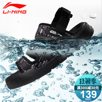 Li Ning sandals male beach shoes 2019 summer New Velcro shoes lightweight non-slip soft bottom casual sports slippers
