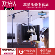 Gottomix GS80 as-30 micro acoustic screen recording studio silencer system pare-brise acoustic cover AS30