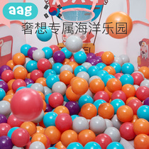 AAG ocean ball indoor household baby toys non-toxic tasteless color bubble wave ball game pool fence
