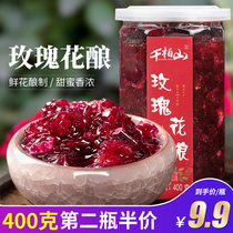 400 grams of Yunnan specialty Rose sauce jam rose sugar cold drinks ingredients handmade edible rose candy sauce
