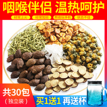 Buy 1 Hair 3 Honeysuckle chrysanthemum tea fat sea combination health mangosteen throat non detoxification heat herbal tea
