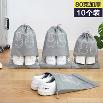 Shoes bag loaded shoes storage bag travel shoes bag storage bag bundle mouth dust bag home shoe cover shoe bag shoe cover