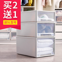 Plastic wardrobe storage box drawer storage box clothes lockers home large covered Transparent Finishing box