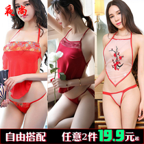 Bellyband style female sexy lingerie antique Dirty Sexy Han uniform transparent full of extreme temptation coquettish hot