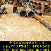 Steel pipe zero cut seamless diameter 102-630mm wall thickness 10-100mm20 # 45 thick wall iron pipe carbon steel round pipe