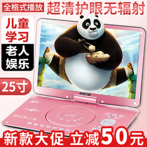 Advanced mobile DVD portable EVD HD children student CD CD player VCD DVD player home