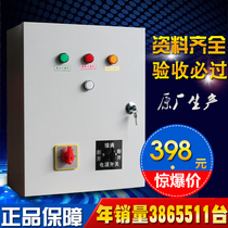 Air defense control box three-color signal lamp ventilation control box air defense three-color light box to ensure acceptance