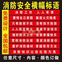 Fire safety banners custom factory workshop Environmental Quality Management slogan custom Banners
