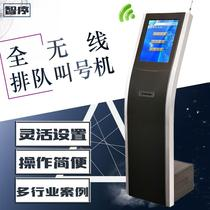 Wireless queuing machine to pick up the number rank call machine Pick number caller custom Bank government Business Hall