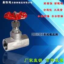 304 stainless steel globe valve high temperature Valve Steam Valve threaded threaded valve 4 points 6 points 1 inch DN15 25 40