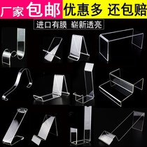Acrylic shoe toss stand shoe shop show rack shoe support shoe supplies shop put on the show shelves