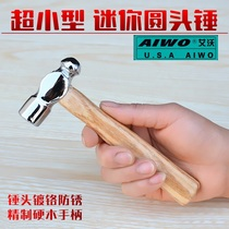 Ultra-small round head hammer nipple hammer car safety escape mini manual small hammer rust hit Walnut