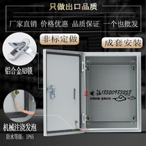 Base box 400 x 500 x 160 electrical power distribution cabinet power cabinet electric control box PLC box set indoor.