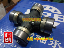 Rotary Tiller tractor 50-100 horsepower EQ140 five butter mouth universal joint 5 nozzle 140 cross shaft