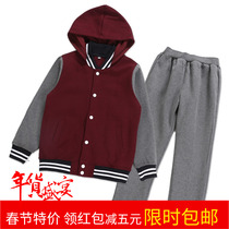 Jinzhong Yanan Liaocheng Bengbu Ningde Peking University literature school designated school uniforms link