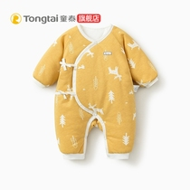 Tongtai 19 autumn and Winter new baby clothes 0-3 months male and female baby Butterfly clothes newborn partial open cotton clothes