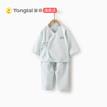 Tong Tai autumn and Winter new baby clothes and kimono underwear set 0-3 months men and women baby tie underwear two sets