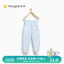 Donte Autumn and winter new infant thickening high waist warm pants 6-24 months male and female baby belly cotton trousers