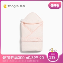 Tong Tai autumn and Winter new neonatal supplies infant striped cotton quilt was male and female baby package wrapped blanket