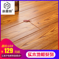 Pure solid wood flooring imported logs longan antique embossed Oak grain factory direct home pan longan floor