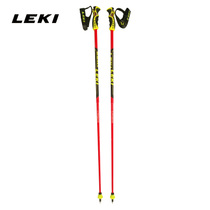 (Germany LEKI)snow poles winter ski poles Venom GS athletic carbon aluminum large slewing stick 6366769