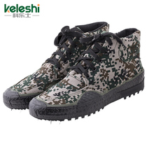 Camouflage shoes 07 training shoes high to help Labor rubber shoes military training shoes liberation shoes mens Army shoes site wear-resistant labor shoes