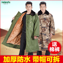 Military coat male Winter thick long section of Special Forces camouflage cotton coat female labor insurance jacket cotton padded security guard