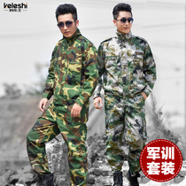 Jungle camouflage suit mens autumn uniform military students military training outdoor field Special Forces training uniforms overalls