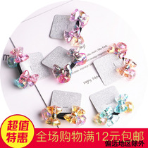 Childrens hair ring students high rubber band head rope girl cute sweet colored crystal bear bow hair rope.
