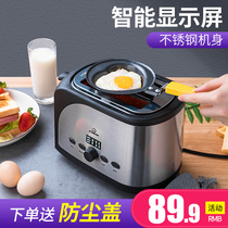 Nine Dian DSL-C01 toaster toast machine breakfast toaster home automatic mini mini toast machine