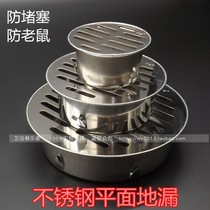 Floor drain from the best shopping agent yoycart com