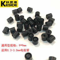 Perforated machine rotary head accessories Electrode wire copper pipe plug rubber sealring perforating machine stop water plug