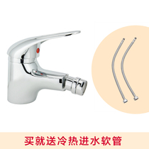 Women wash faucet can be rotated single hole hot and cold faucet bidet faucet bidet faucet