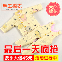 Baby handmade cotton children cotton flower baby cotton jacket cotton pants suit children Boys Girls children autumn and winter